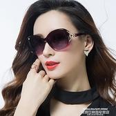 墨镜 新款偏光女士太陽眼鏡圓臉墨鏡防紫外線2021時尚潮防曬顯瘦大臉 萊俐亞