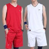 球衣 籃球服套裝男定製印字球衣比賽隊服夏季速幹寬鬆透氣學生運動背心 多色M-5XL