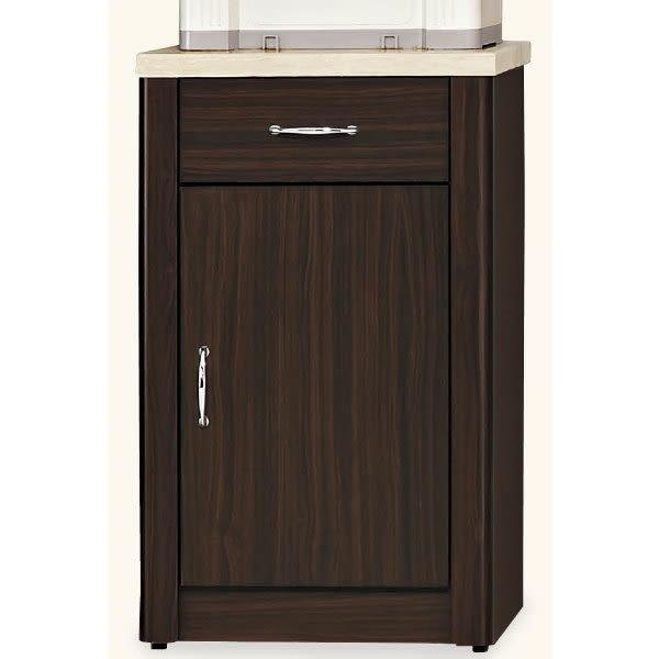 櫥櫃 餐櫃 FB-312-5 艾力森胡桃色1.5尺仿石面碗盤櫃下座【大眾家居舘】