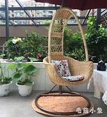 吊椅藤椅吊籃椅秋千陽台戶外休閒室內藤吊籃鳥巢秋千掛搖藍椅『毛菇小象』