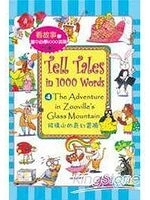 二手書博民逛書店 《Tell Tales in 1000 Words 4》 R2Y ISBN:9867486145│方雅虹