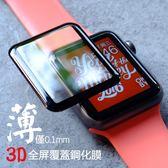 蘋果 Watch 1/2/3 滿屏 曲面 奈米防爆 手錶鋼化膜 曲面鋼化膜 手錶保護貼 耐磨 耐刮 螢幕保護貼