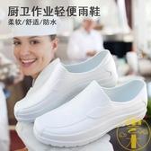 男士水鞋短筒時尚雨鞋耐磨雨靴廚師鞋防水防油鞋【雲木雜貨】