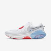 Nike Joyride Dual Run [CU4836-100] 男鞋 慢跑 運動 休閒 輕量 支撐 穿搭 白藍