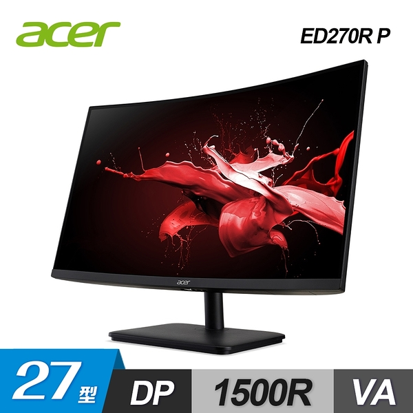 【Acer 宏碁】ED270R P 27型 165Hz 曲面電競螢幕