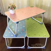 懶人桌床上用電腦做桌可折疊飄窗學生宿舍書桌簡約igo