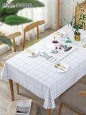 PVC桌布小清新風格ins網紅北歐防水防油免洗桌墊茶幾餐臺布桌布    原本良品