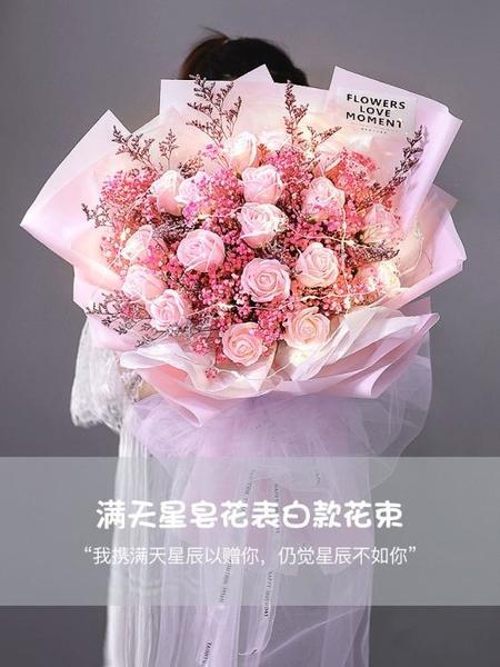 超大滿天星干花燈花束玫瑰花永生花七夕情人節生日禮物送女友閨蜜 好樂匯