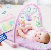嬰兒腳踏鋼琴健身架器3-6-12個月益智新生兒寶寶玩具0-1歲男女孩 DJ7994【宅男時代城】