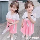 女童洋裝 漢服唐裝襦裙超仙女兒童夏裝女童中國風刺繡小童女寶寶古裝連衣裙