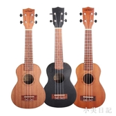 木質兒童小吉他21寸入門可彈奏樂器玩具男女孩禮物 aj5344『小美日記』