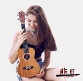 尤克里里初學者學生成人女兒童烏克麗麗小吉他【99元專區限時開放】TW