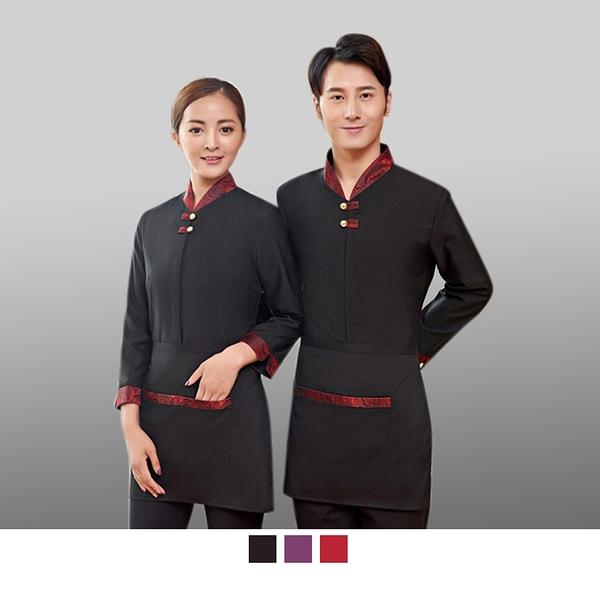 【晶輝團體制服】CH228*飯店,港式點式,火鍋店餐飲業公司製服第一選擇長袖高質感上衣
