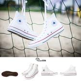 Converse Chuck Taylor All Star 白 基本款 皮革 男鞋 女鞋【PUMP306】 132169C