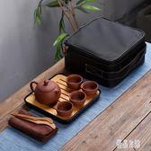 旅行茶具 茶具套裝簡易日式陶瓷茶杯便攜包紫砂功夫茶具干泡茶盤 LJ2041【優品良鋪】