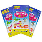 日本製防蚊貼片尤加利香味36枚入 TO-PLAN