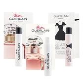 Guerlain 嬌蘭 小黑裙/我的印記/我的印記牡丹  0.7ml 針管香水【BG Shop】3款供選