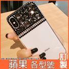 蘋果 iPhone 11 Pro Max XR XS i8 Plus XS MAX iX i7 Plus 貴氣黑鑽殼 手機殼 水鑽殼 訂製 DC