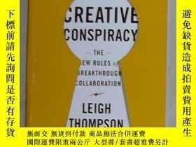 二手書博民逛書店英文原版罕見Creative Conspiracy by Lei