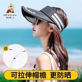 太陽帽 稻草人帽子女防曬遮陽帽遮臉空頂太陽帽夏季防紫外線騎行大沿夏天 宜品