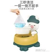 兒童馬桶坐便器男加大號便盆寶寶小馬桶女嬰兒尿盆小便器小孩廁所 露露日記