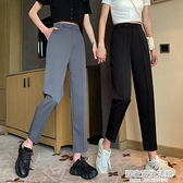 垂感西裝褲女夏季2020新款灰色褲子韓版高腰寬鬆直筒褲薄款九分褲 中秋節全館免運