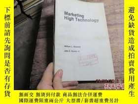 二手書博民逛書店marketing罕見high technology 20051