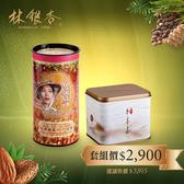 【林銀杏】銀杏粉 300g 含運價2900元