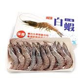 楓康台灣白蝦240g