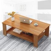 茶几 茶幾客廳簡約現代創意家用臥室小桌子簡易出租房小戶型長方形茶幾TW【快速出貨八折鉅惠】