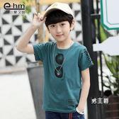 男童短袖T恤兒童夏天半袖體恤衫2019夏裝新品中大童 特惠免運