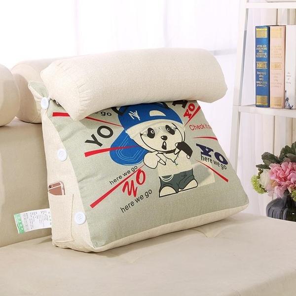床靠枕 水洗棉床頭板大靠墊軟包可拆洗床上大小靠背沙發長靠枕床靠背ATF 英賽爾