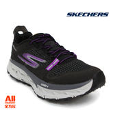 【Skechers思克威爾】女款 健走/跑步/休閒鞋 GO TRAIL ULTRA 4 系列 - 深紫黑(14111BKPR)全方位運動戶外館