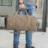 店慶優惠兩天-出行帆布旅行包大容量手提男士健身包單肩出差行李包休閒衣服包