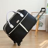 簡約布旅行包女拉桿包手提大容量防水輕便行李箱男行李袋短途折疊
