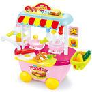 *粉粉寶貝玩具*最新款~多功能廚房快餐車~粉嫩馬卡龍新色款~快樂小廚師~仿真家家酒玩具
