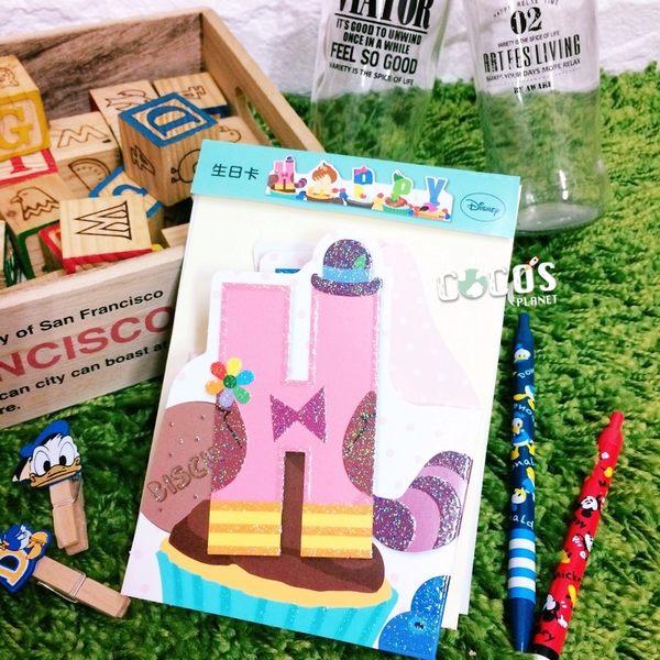 正版授權 迪士尼精裝卡片 小美人魚 愛麗兒 大卡片 生日卡片 COCOS DA032