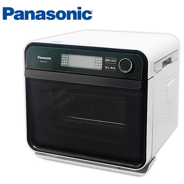 (現貨)【Panasonic 國際牌】15L 蒸氣烘烤爐 NU-SC110