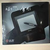 漢王小金剛免安裝版 老人電腦寫字板 免驅手寫板 無線手寫輸入板 igo全館免運