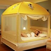 蚊帳 蚊帳家用夏天免安裝2021年新款蒙古包防摔兒童方便拆洗支架折疊
