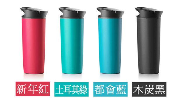 金德恩 神奇不倒杯 雙層隨行杯【商務款】540ml / 交換禮物 買再送貼心茶包架