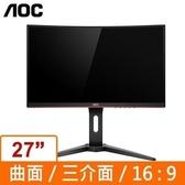 全新 AOC 27型 VA曲面電競螢幕 C27G1