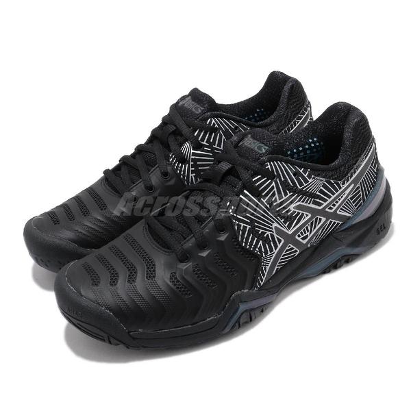 Asics 網球鞋 Gel-Resolution 7 L.E. 黑 銀 女鞋 運動鞋 【PUMP306】 1042A092001