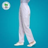 護士褲白色工作褲男女半緊腰夏冬款生褲子大碼藍粉色實驗褲子 艾瑞斯居家生活