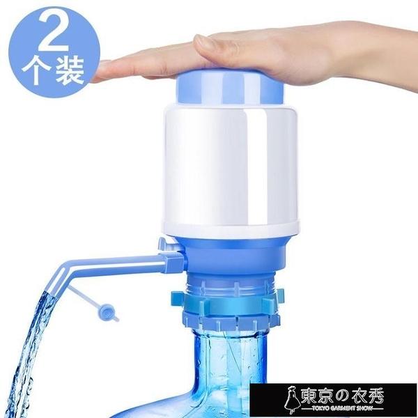 抽水器 桶裝水抽水器手壓式純凈水桶出水壓水器大桶飲水機家用礦泉水吸水 中秋節全館免運