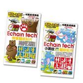 【奇買親子購物網】ECHAIN TECH 驅蚊貼片12枚入