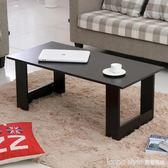 茶几簡約現代小茶几簡易小木桌客廳茶桌小戶型茶几矮桌飄窗小桌子  IGO