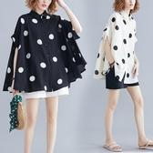 胖女人襯衫大碼加肥洋氣寬松百搭減齡波點蝙蝠衫2019夏季新款上衣