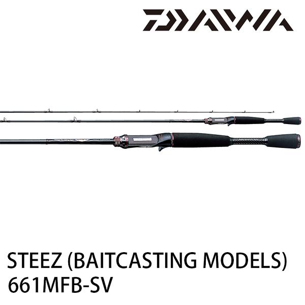 漁拓釣具 DAIWA STEEZ SC 661M/MLFB-SV (淡水路亞竿)