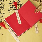 【BlueCat】康熙雍正皇帝創意對話木質書籤